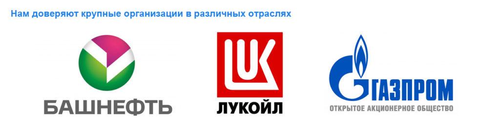 Транс-КТП